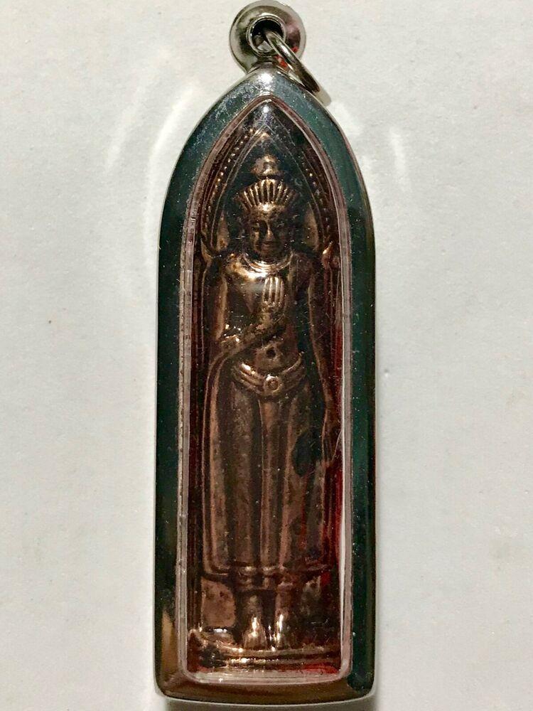 PHRA NAKPROK LP RARE OLD THAI BUDDHA AMULET PENDANT MAGIC ANCIENT IDOL#18