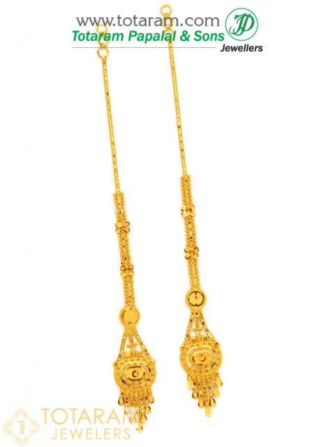 Gold Drop Earrings Buy line 22K Indian Gold screw back Drop