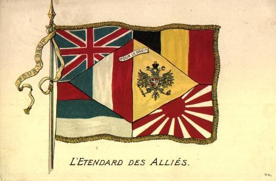 an analysis of allied powers and germany The treaty of versailles formally ended the state of war between germany and the allied powers (also known as the entente) it took six months of wrangling at the paris peace conference to conclude the peace treaty.