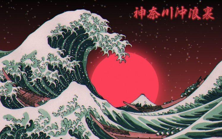 Pin By Emanuel Pereira On Wallpaper Desktop Wallpaper Art Vaporwave Wallpaper Anime Wallpaper Pc Hd wallpaper for pc japan
