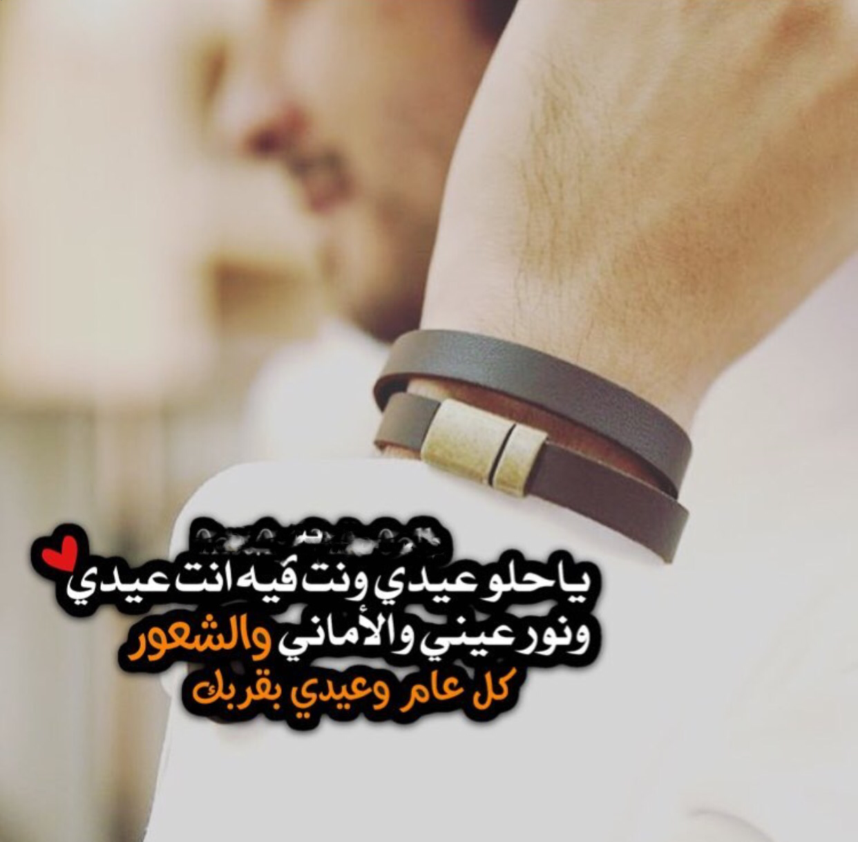 Pin By بنت محمد On عيدي أنت Leather Bracelet Mens Bracelet Bracelets