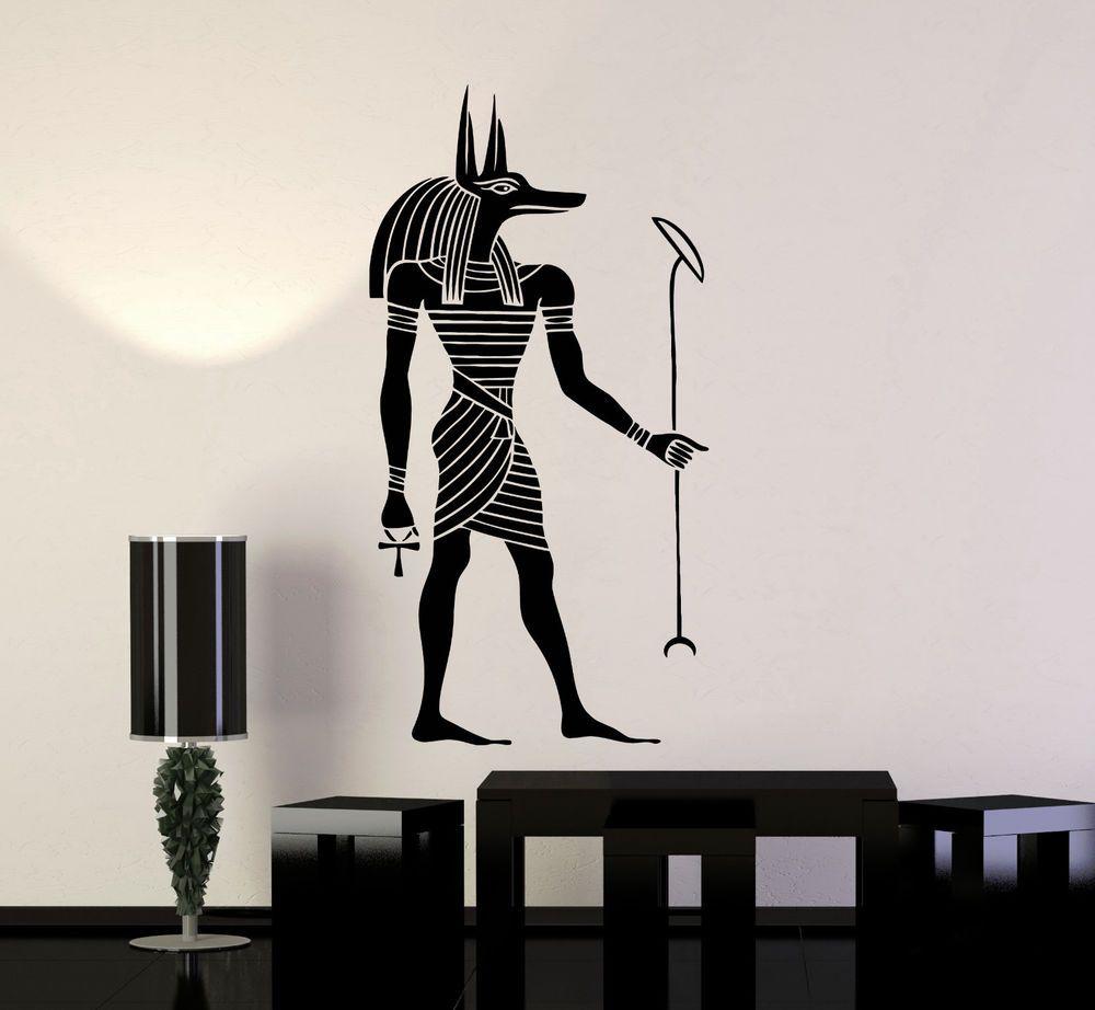 Vinyl Wall Decal Anubis God Egyptian Style Ancient Egypt Art Mural ...