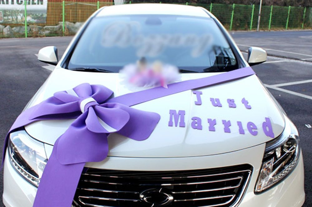 Wedding car Decorations kit Big Ribbons Purple bows Letter banner ...