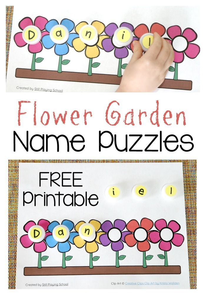 Handy image intended for name puzzle printable