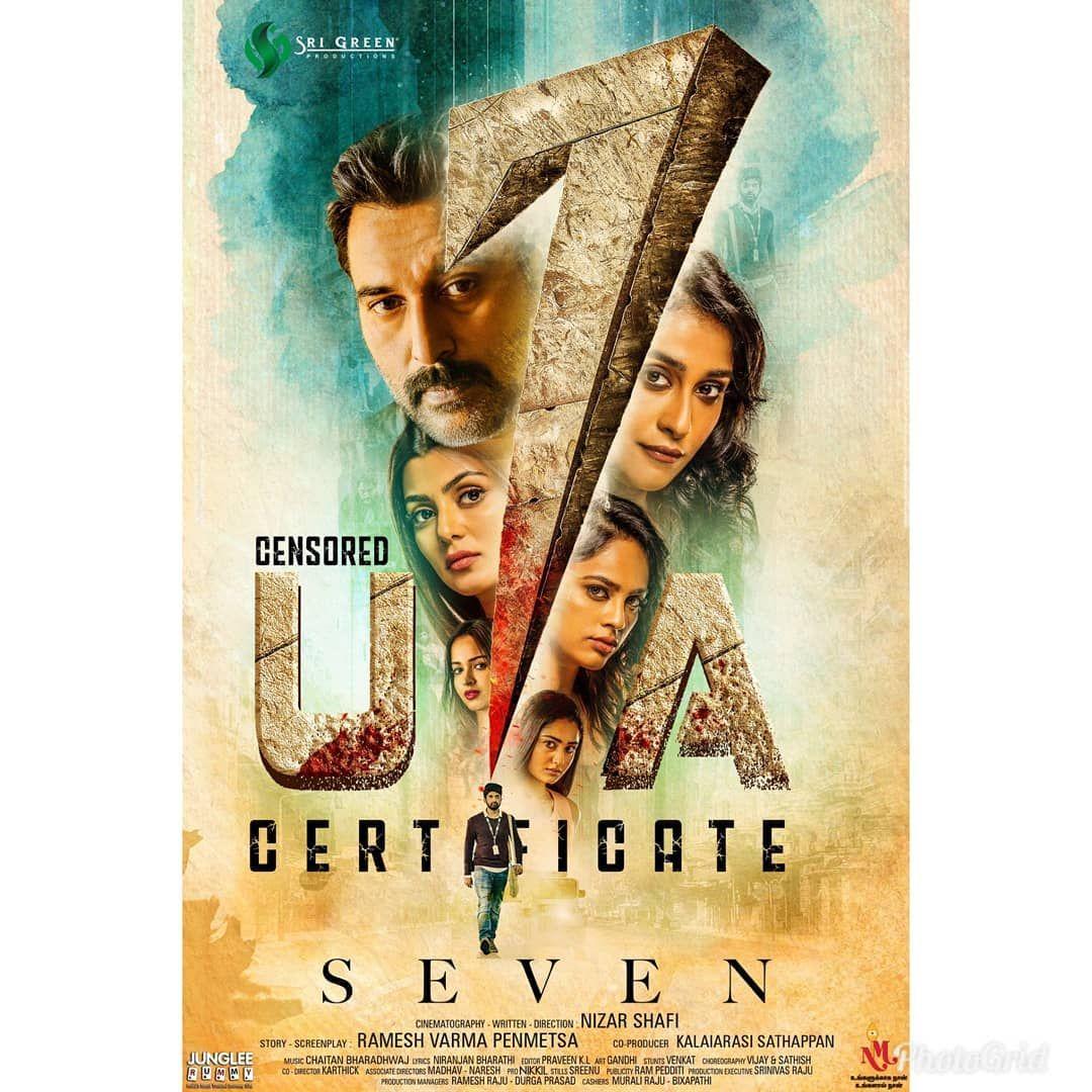 Seven Has Been Certified As U A It Is All Set For Release Soon Ajusatin Chaitanmusic Cinemainmygenes Actorrahman Seventh Seven Movie Instagram Posts