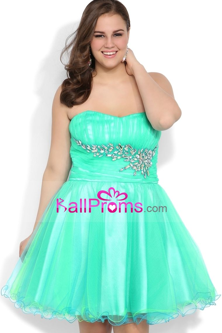 Short Prom Dresses with Mesh