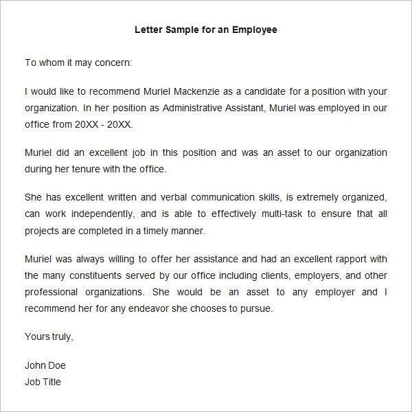 ideas of how to write a letter of reference for former