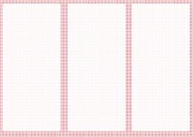 مدونة أ نورة الشريف مطويات فارغة للإستخدام School Diy Blog Wallpaper