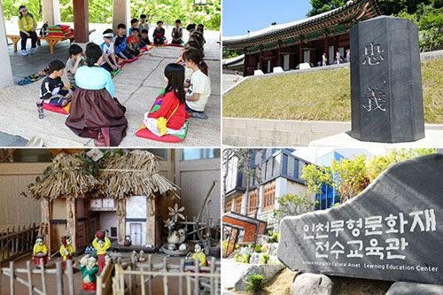 Have you Experienced South Incheon' Historic Culture   Koogle TV