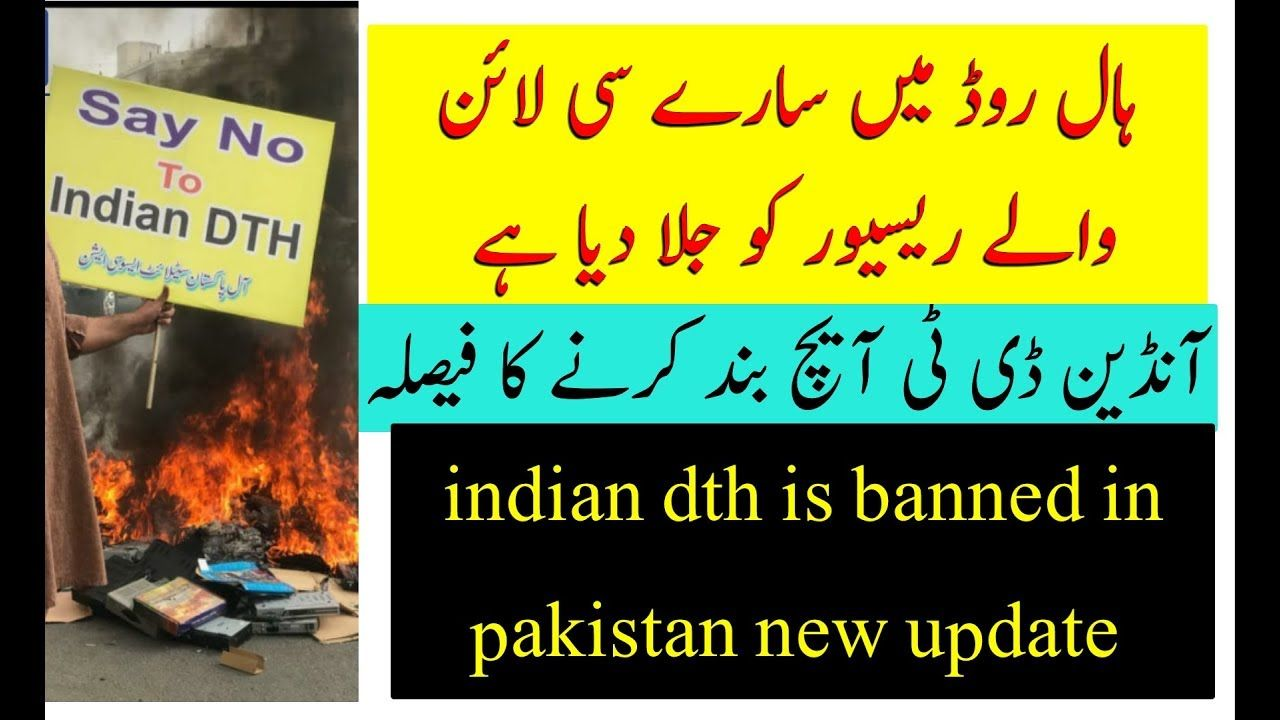 Cccam cline and Indian dth banned in Pakistan https//www