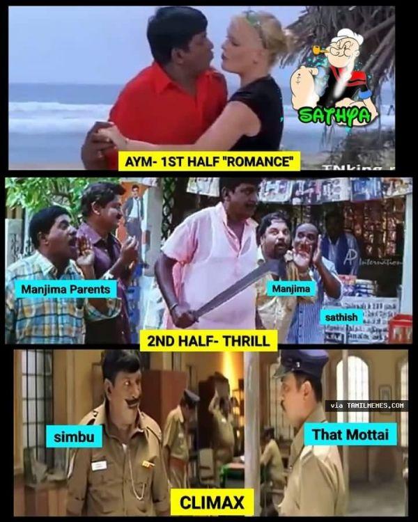 Aym Meme Review Vadivelu Memes Memes Tamil Funny Memes