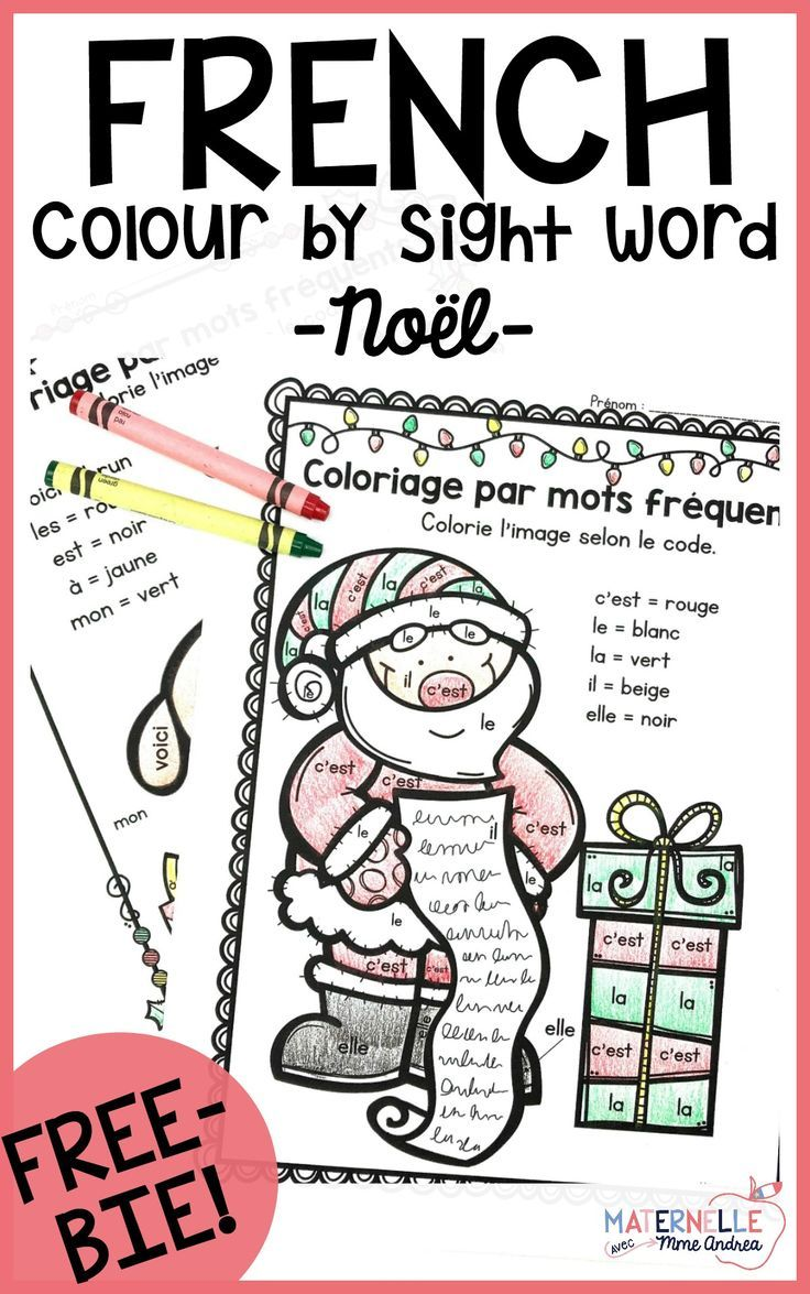 Free FRENCH Christmas colour by sight word sheets | Free ...