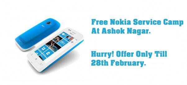 BigFix E-Care Free Nokia Service Camp Speak with our