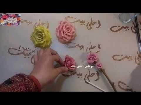 Youtube Floral Floral Rings Dyi Projects
