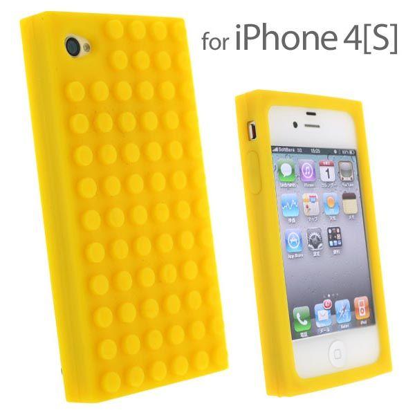 IPHONE 4S HOESJE LEGO