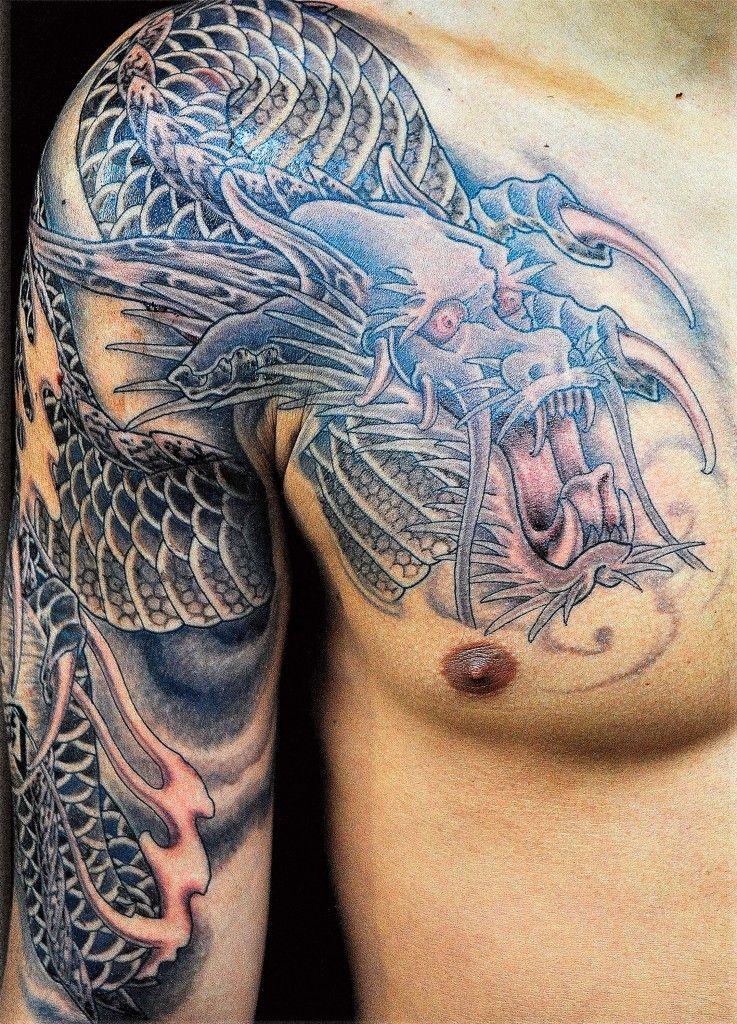 Dragon Chest And Half Sleeve Tattoo For Men Fresh 2017 Tattoos Ideas