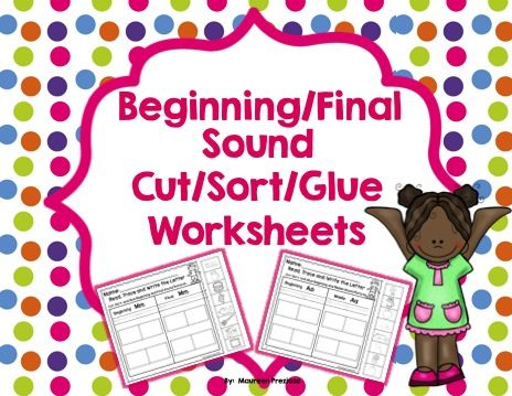 Beginning/Final Sound Discrimination Cut/Sort/Glue Worksheets ...