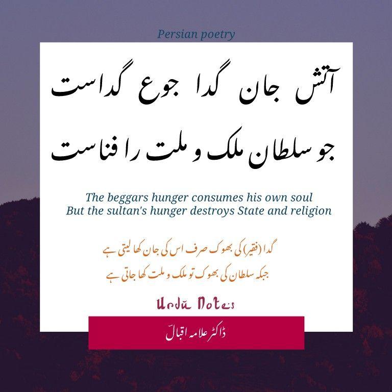 32++ Farsi poetry ideas in 2021