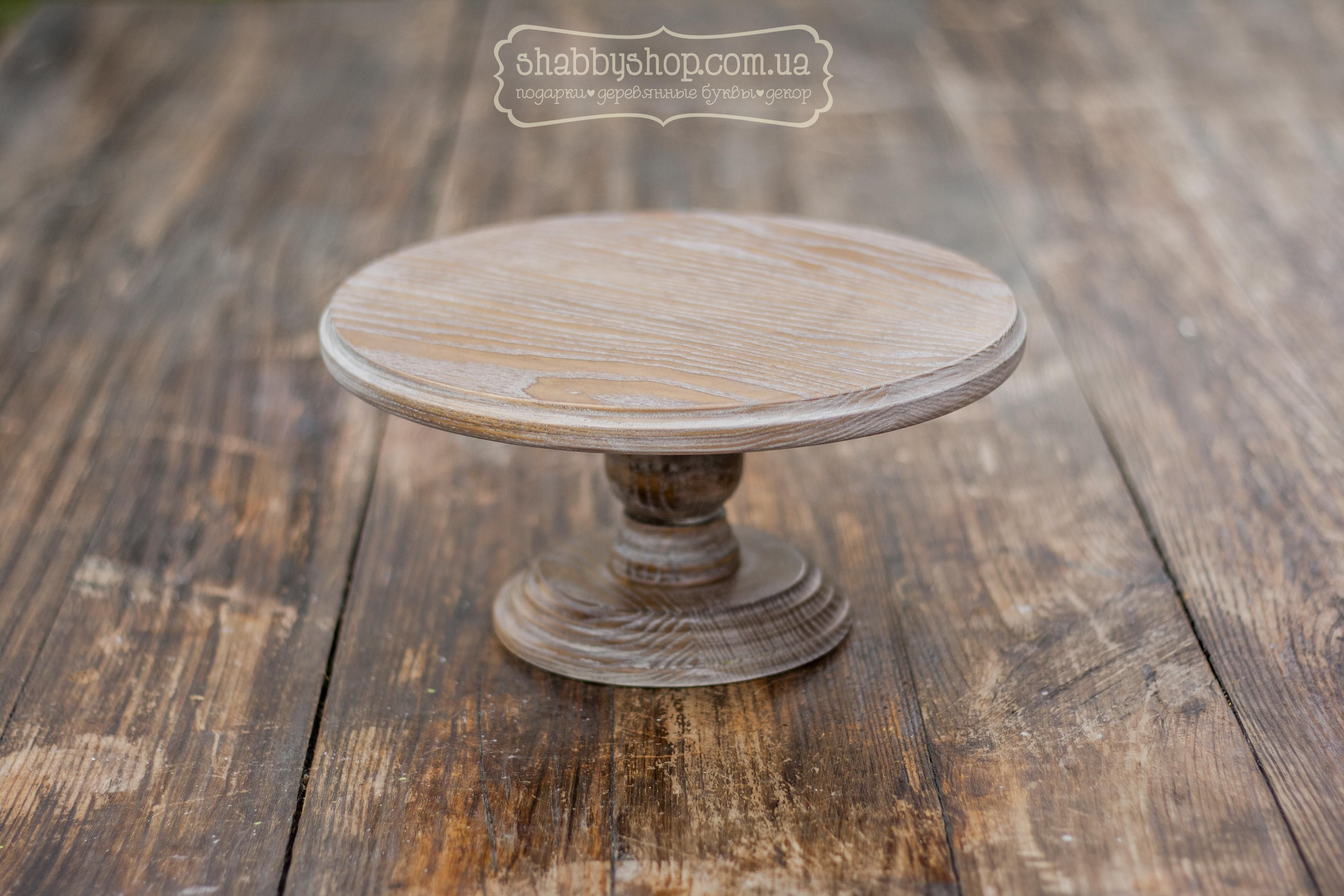 , , Cake Stand, , Rustic Cake Stand