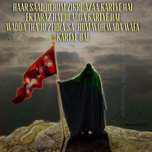 Imam Hussain. AS Imam hussain, Peace be upon him, Muharram