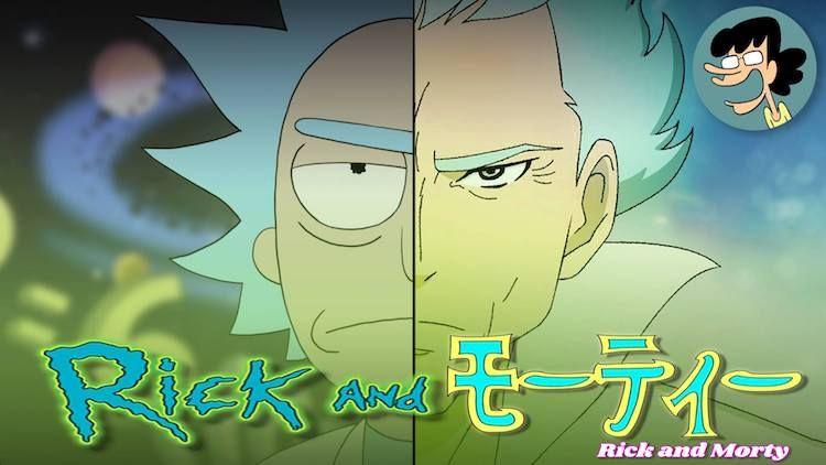Pin By Vika Viktoriya On Rim In 2021 Rick And Morty Anime Japanese Anime