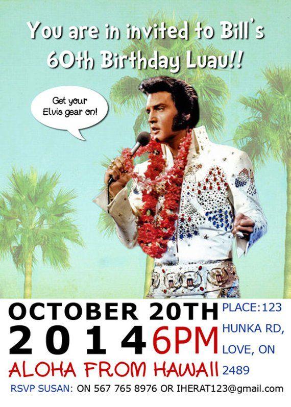 You Print Elvis Presley Beach Party Invitation Digital Birthday