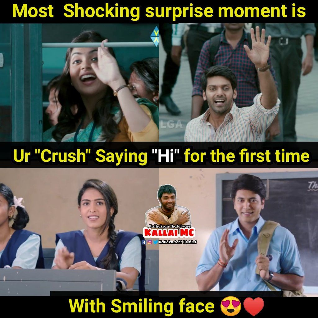 Hilarious Memes About Crush Hi Crush Memes Crush Memes Funny Crush Memes Teenager Posts Funny