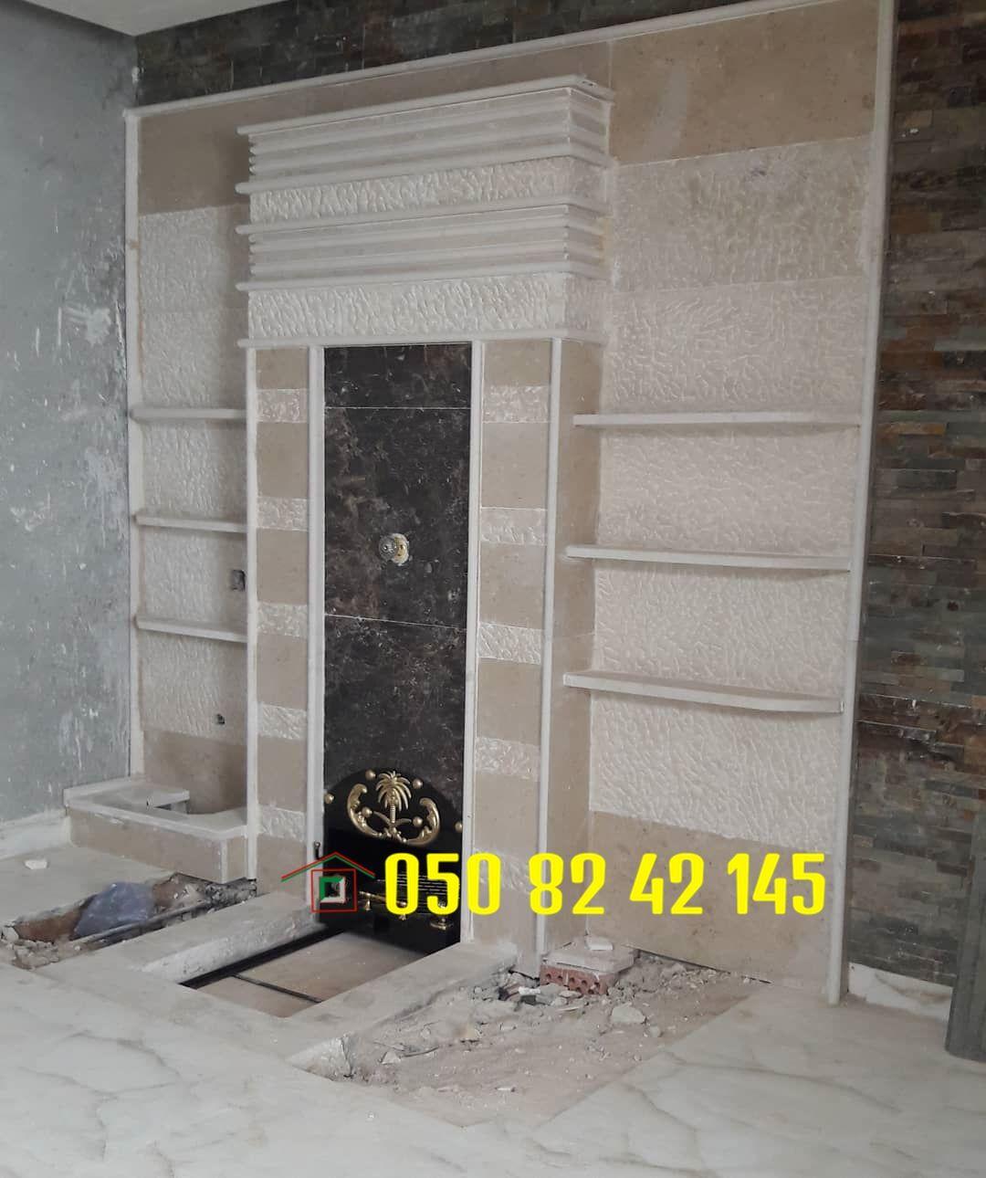 مشبات مشبات حجر ديكورات مشبات خشب انواع ديكورات المشبات مشبات حديثه مشبات الرياض ديكورات مشبات Home Decor Decor Fireplace