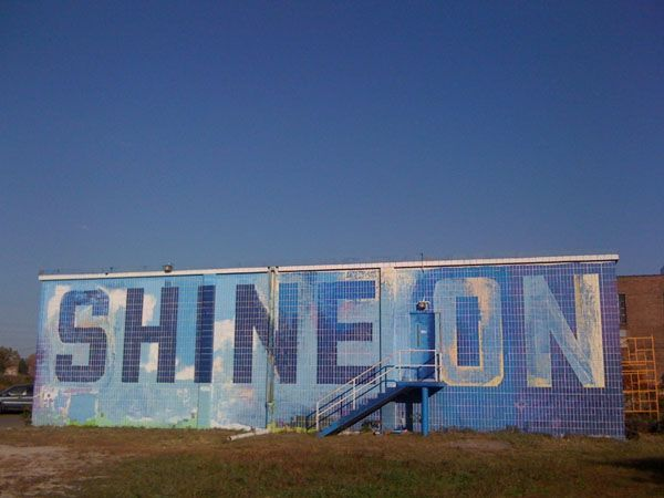 this shine on mural by chank diesel measures about 75 wide x 15