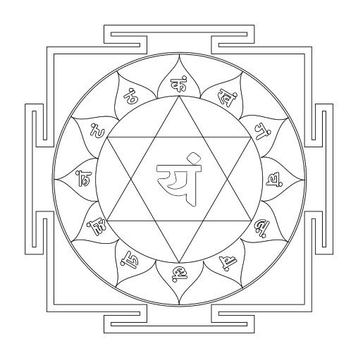For Valentine S Day Anahata The Heart Chakra Coloring Page