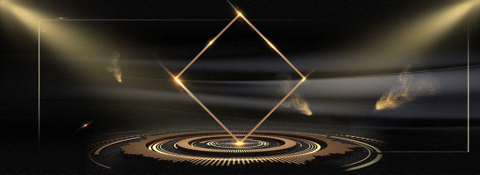 خلفية تقنية الذهب الأسود بسيط تأثير الضوء In 2020 Simple Lighting Light Background Images Background