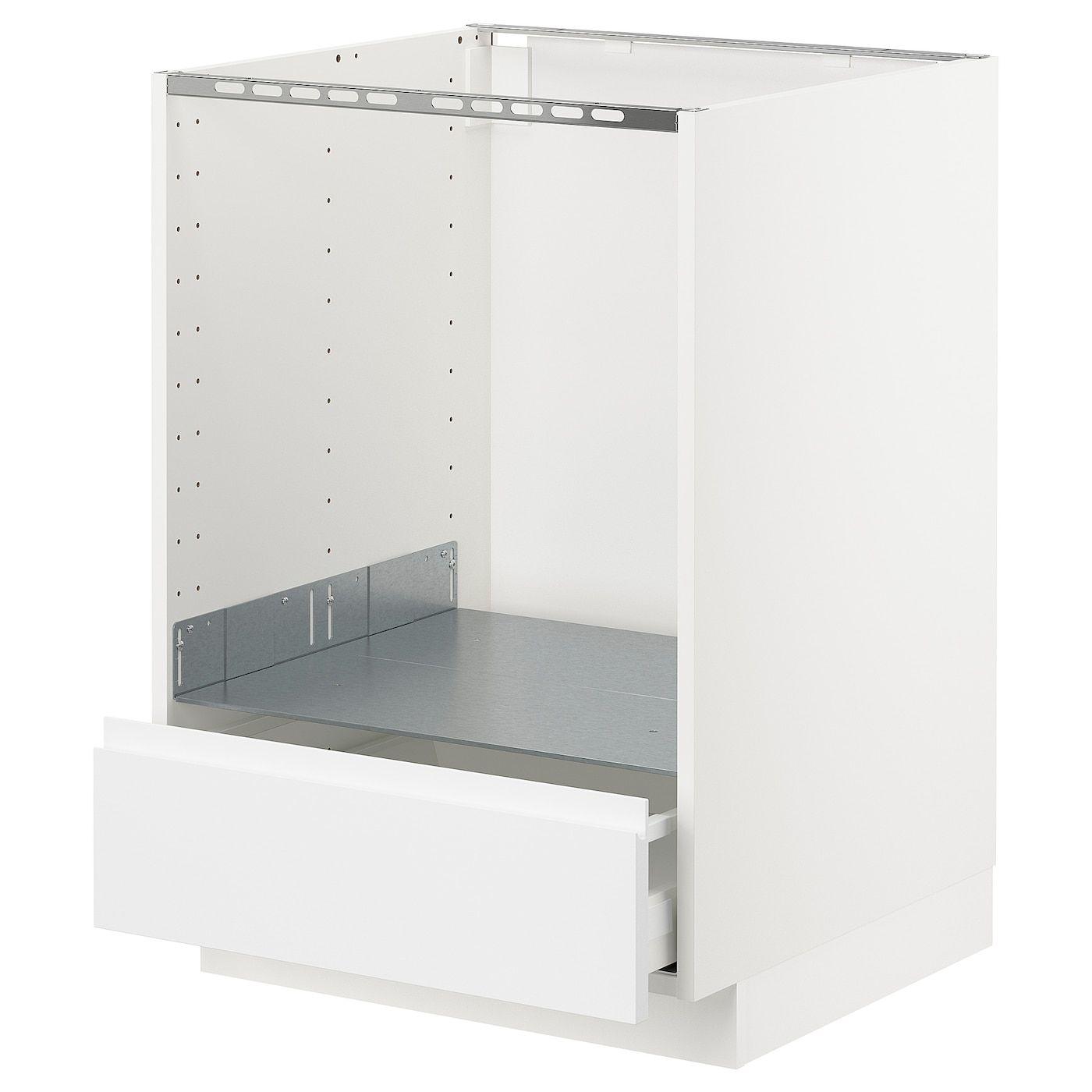 Ikea Metod Maximera Unterschrank F Uuml R Ofen Mit Schublade N Wei Szlig Voxtorp Wei Szlig Matt In 2020 Metod Unterschrank Unterschrank Ausziehbare Schublade