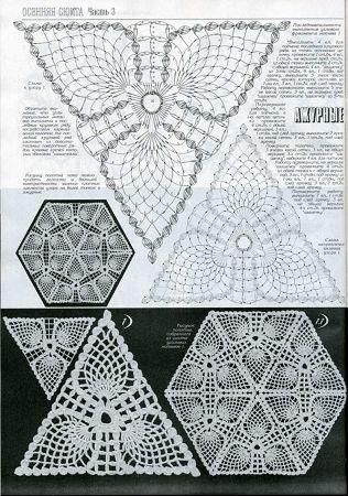 Duplet 117 Russian Crochet Patterns Magazine Irish Crochet