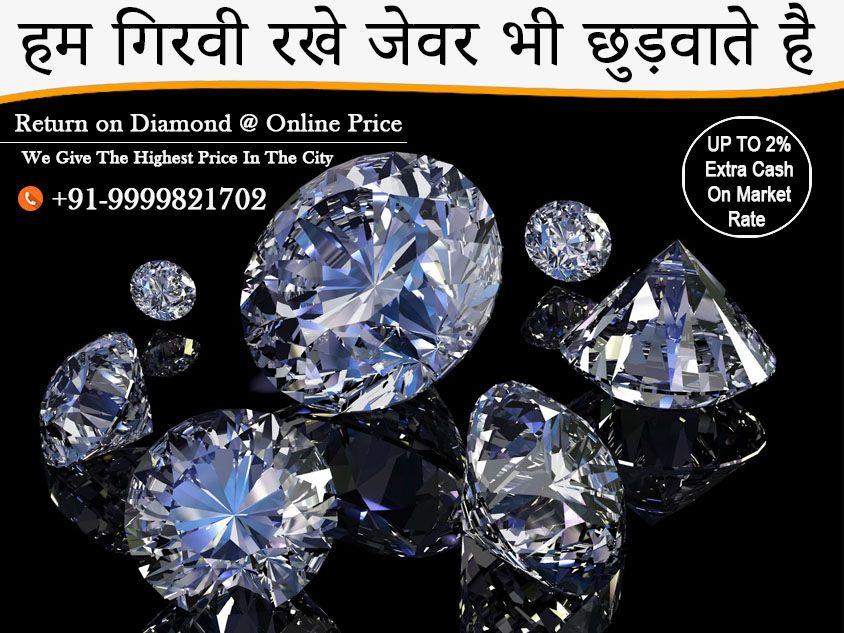 14+ Diamond buyers near me info