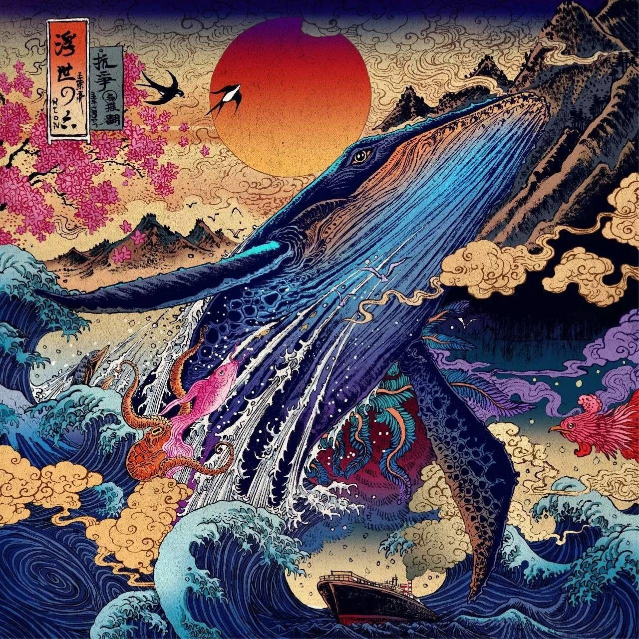 The colorful art of Rlon Wang Whale Japanese art styles