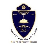 متابعات الوظائف كلية الملك فهد الأمنية تعلن القبول النهائي لدورة الضباط الجامعيين 49 وظائف سعوديه شاغره Vehicle Logos Porsche Logo Logos