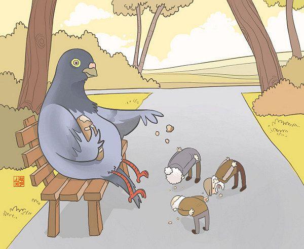 Resultado de imagen de humor mundo absurdo ilustracion