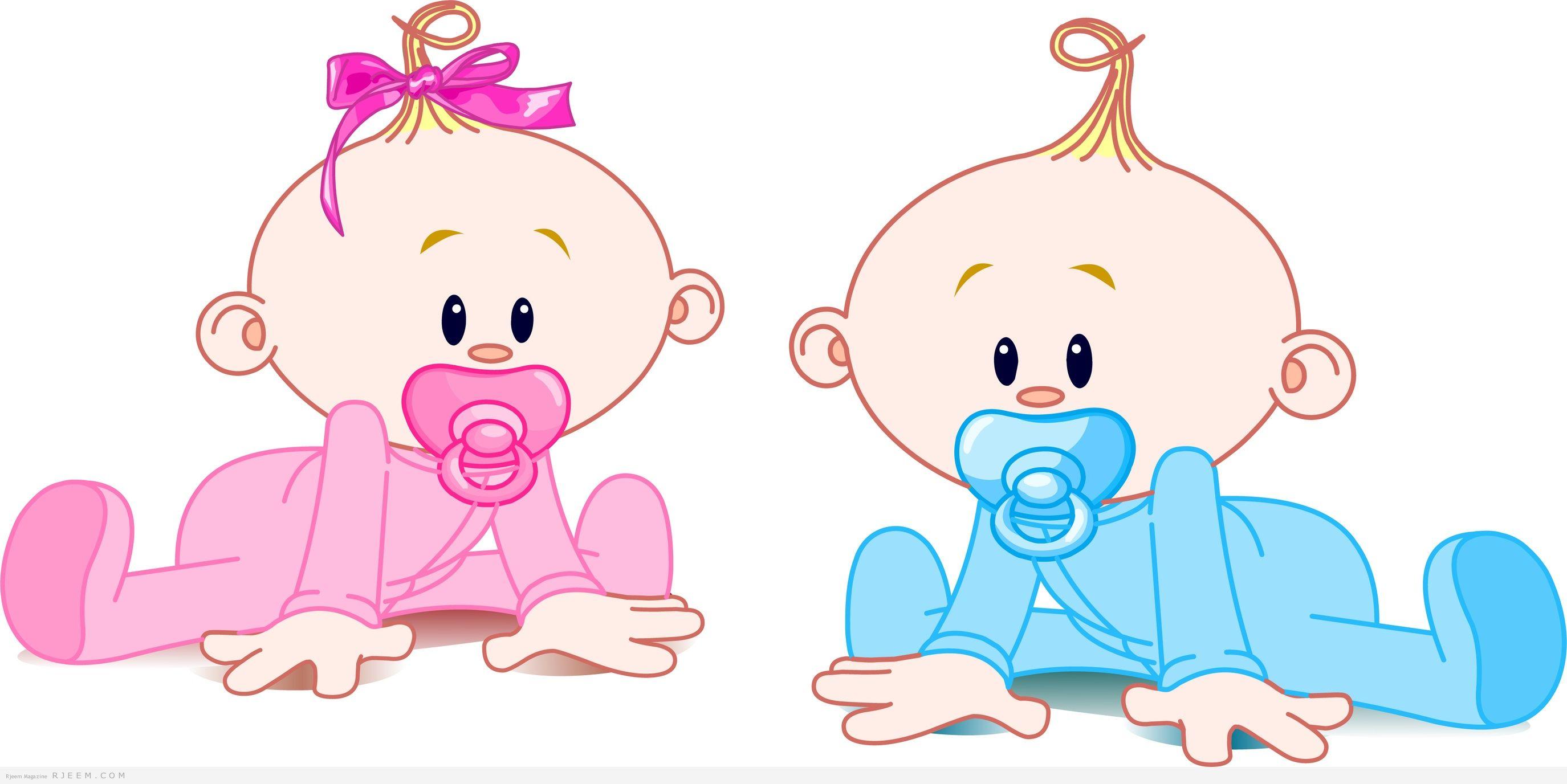 Pin On الحمل والولادة