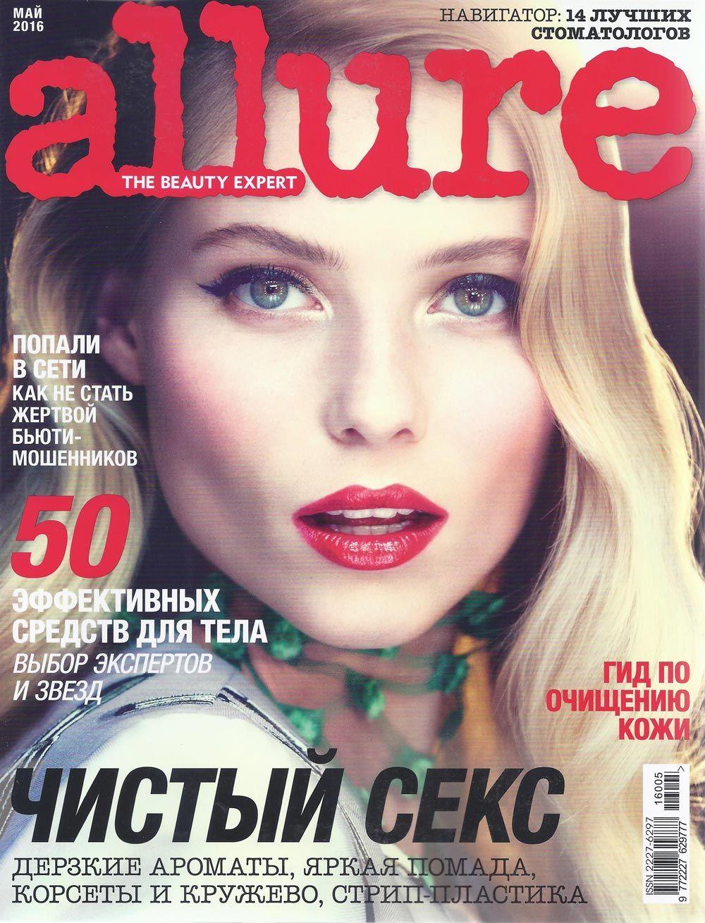 vika falileeva, allure magazine [russia] (may 2016)   allure