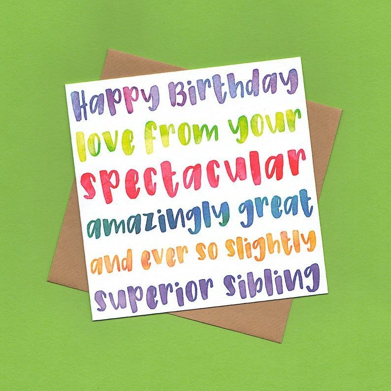 Funny Birthday Card For Sister Birthday Card For Brother