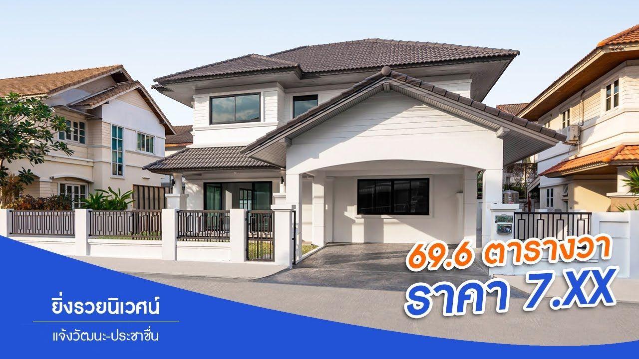 ป กพ นในบอร ด Home Design Plans