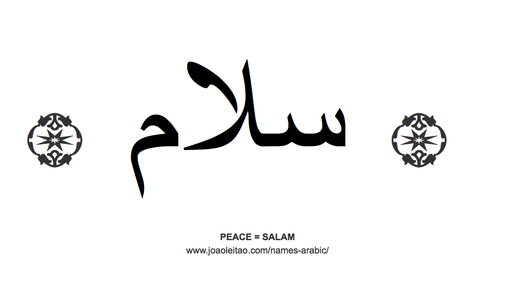 Beautiful Words In Arabic Calligraphie Arabe Pinterest Peace