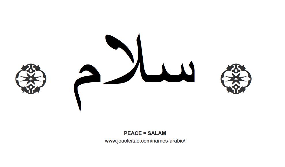 Word Peace In Arabic Salam