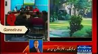 Fresh Up Guys: Nadeem Malik Revealed Purpose Of PMLN Press Confer...