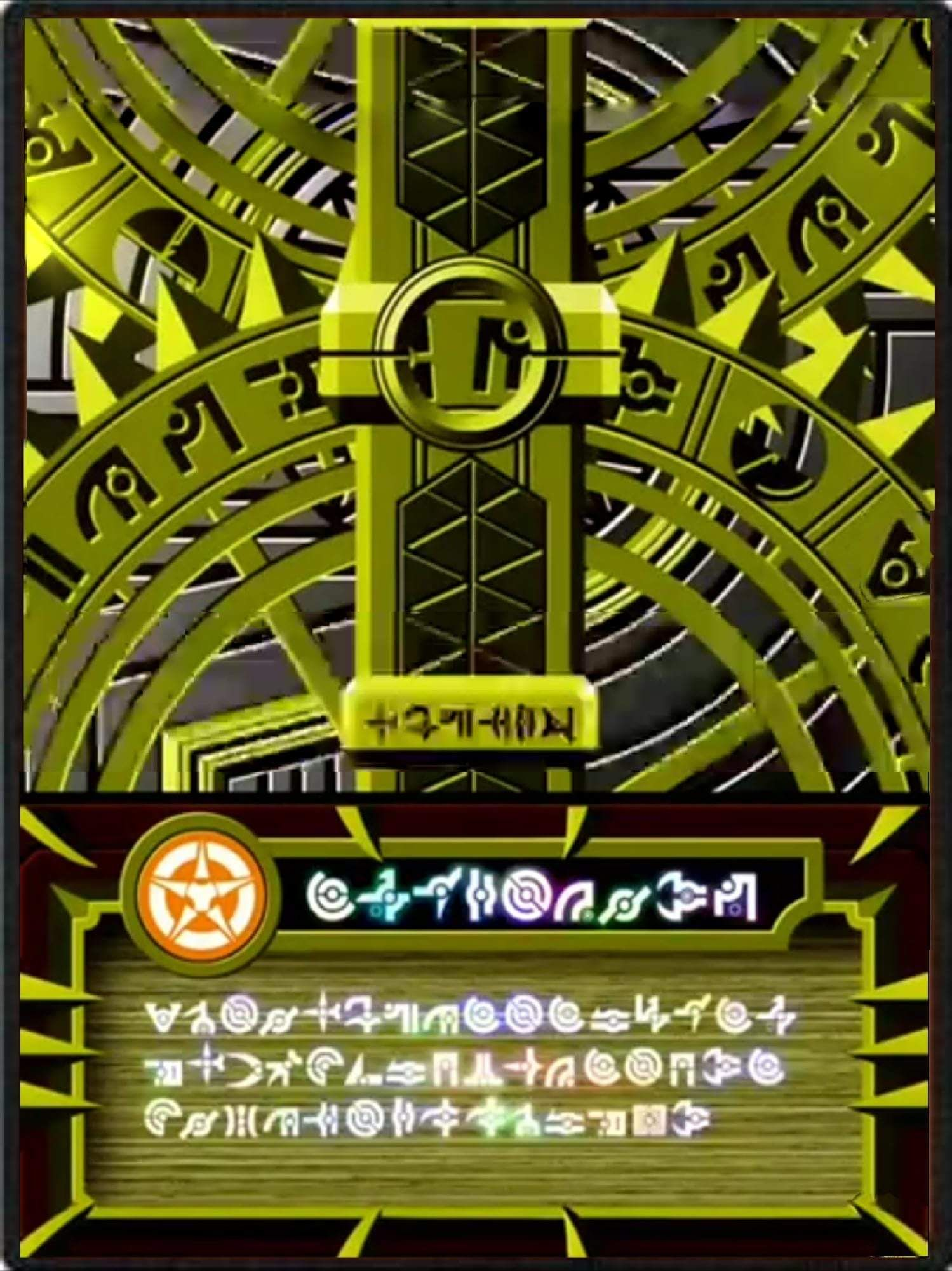 Ability Card/Image Gallery Bakugan Wiki Fandom in 2020