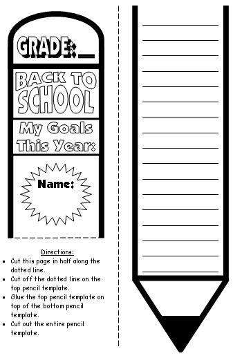 pencil writing templates for back to school  my goals this year