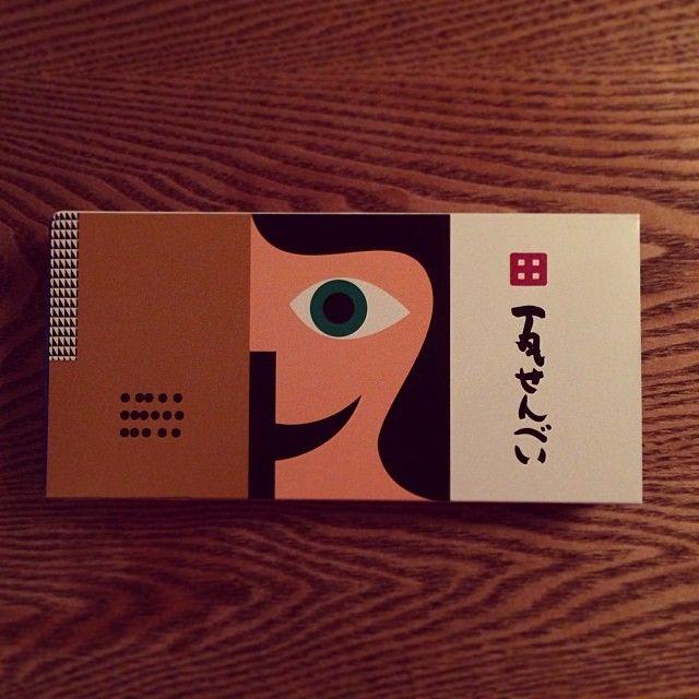 .@dieci_hori | 3泊4日の香川旅行。最後はボーナストラックまで付いてて大満足の旅となりました◎大... | Webstagram