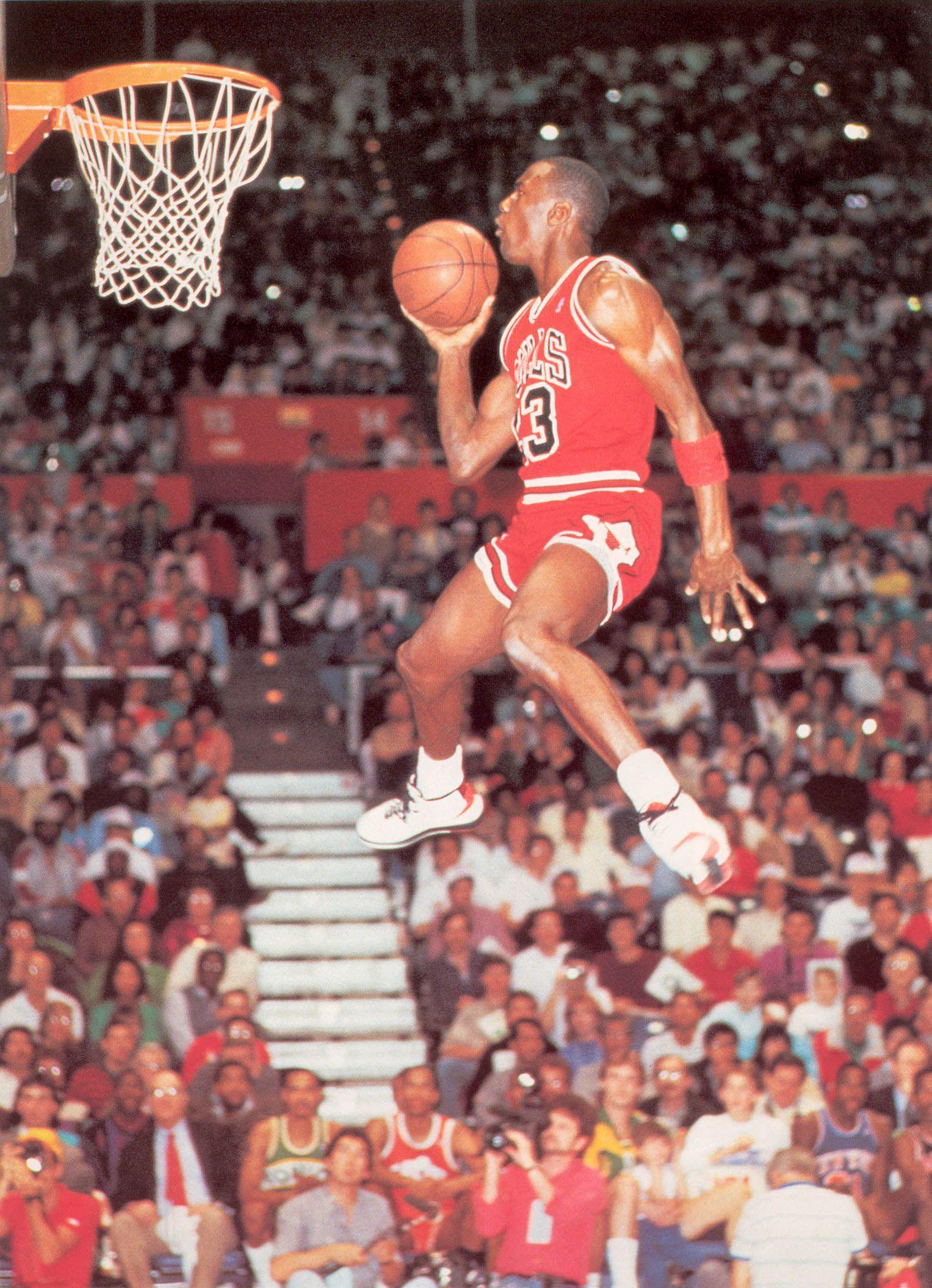 9f0b8a6ce Gatorade Slam Dunk Air Jordan (1986 87 NBA Season)