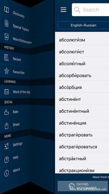 Oxford Russian Dictionary APK v8 0 225 [Unlocked] - Android