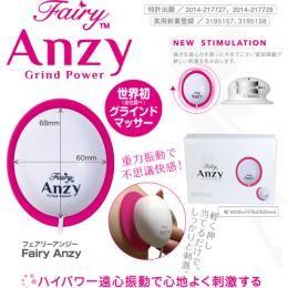 [Fairy] Anzy 페어리 안지 - [세계 최초! 그라인드 마사지]